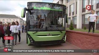 Новый автобус МАЗ (2019). Wi-Fi и USB-порты для зарядки в МАЗ-303