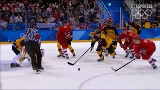 Финал  Олимпиады 2018 хоккей . Россия-Германия 4:3.
