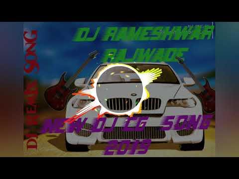 DJ Rameshwar Rajwade CG Song Suna Na Ho Bhauji Suna Na Ho
