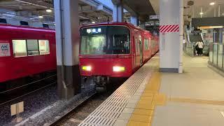 【名鉄6500系6523F】745Fレ普通佐屋行き 太田川発車シーン