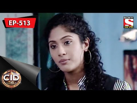 CID(Bengali) -  Episode 513 - Invicible Killer - 04th February, 2018