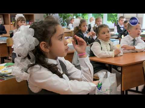 ВТВ - День знаний во Всеволожске