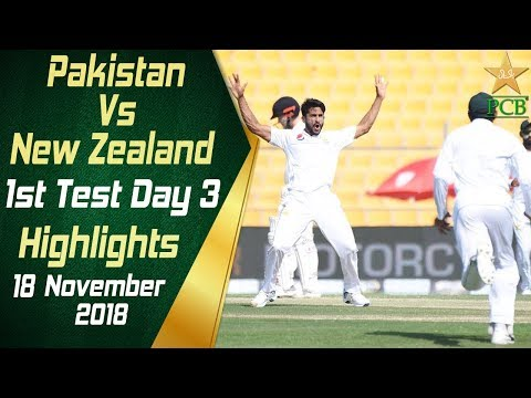 Pakistan Vs New Zealand | Highlights | 1st Test Day 3 | 18 November 2018 | PCB