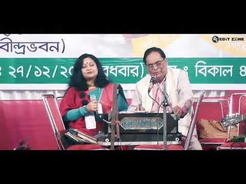 De dol dol dol tol pal tol ।। দে দোল দোল দোল ।। Live Bangla Song ।। Gouri & Swatajit।।