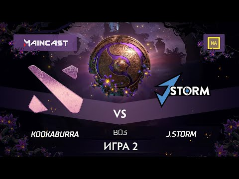 Kookaburra vs J.Storm vod