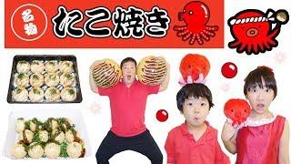★ミニチュアたこ焼き&日本一まずい!?たこ焼きようかん★Miniature Takoyaki★