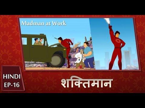Shaktimaan Animation Hindi - Ep#16 thumbnail