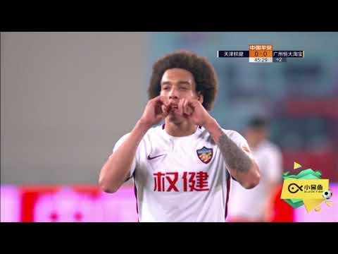 2018 CHA CSL   Round 4   Tianjin QuanJian vs Guangzhou Evergrande Taobao FC