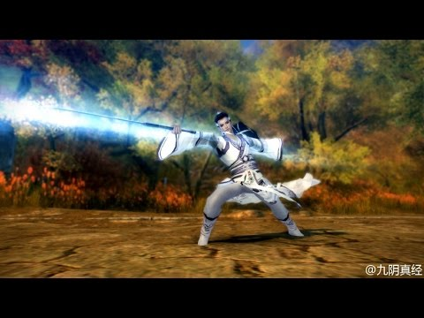 Age of Wushu [Ancient Tomb Sect vs Curled Branch Sword]