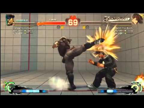 Dogura (Dictator) vs Kyoku (Yang) - AE 2012 Matches