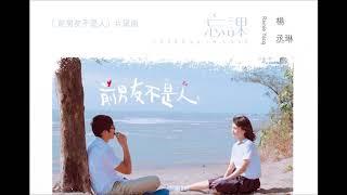 作詞:龔佳城作曲:鄭宇界曾經在這裡看海的風景望著未來吹著口琴無憂的...