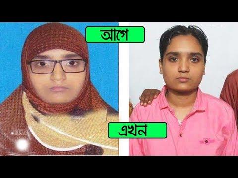 আল্লাহ্র কি লীলাখেলা !! এক রাতের মধ্যেই তরুনী পুরুষে রুপান্তরীতি হলো !! Khadija Akter Setu |