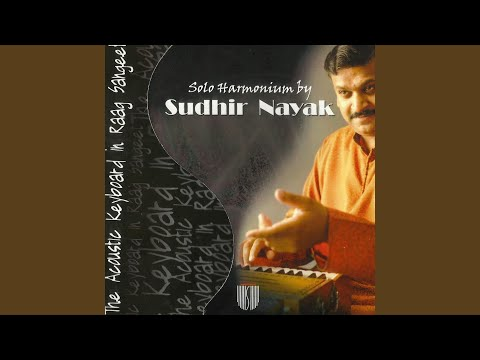 Raag Yaman : Gat in Teentaal Mp3