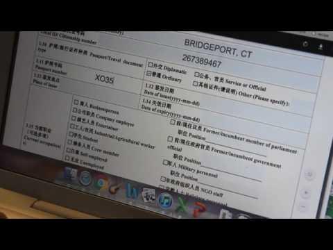 Chinese Visa Application Tutorial