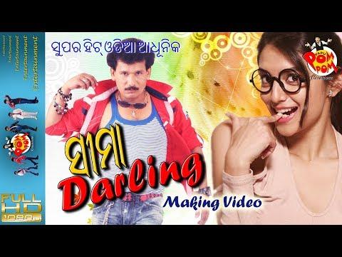 Sima Darling Making VideoI Odia Adhunika Song I Papu PoM PoM Creations