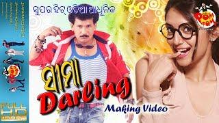 Sima Darling Making I Odia Adhunika Song I Papu PoM PoM Creations