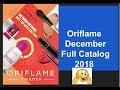 Oriflame December Full Catalog HD