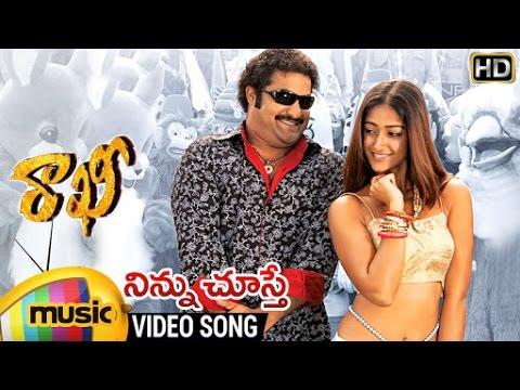 Rakhi video songs free download.