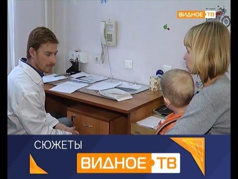 """""""Консультативный приём"""" - специалисты в детской поликлинике ВРКБ"""