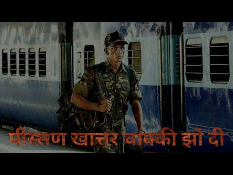 Jat Mehar Singh - पीस्सण खात्तर चाक्की झो दी |Pissan khater Chakki Jho Di