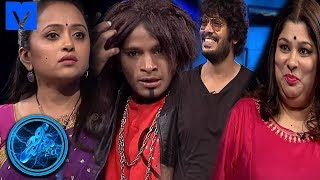 Genes Promo | 18th November 2017 | Indraneel, Meghana | Genes Latest Promo