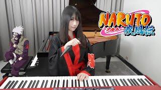 Naruto Shippuden OP5「Shalala / Hotaru no Hikari」Ru's Piano Cover