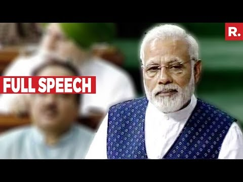 PM Modi On Quit India Movement - Full Speech In Lok Sabha