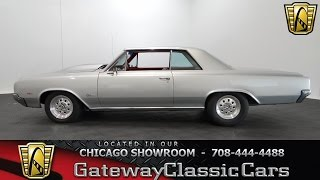 1964 Oldsmobile Cutlass Gateway Classic Cars Chicago #960