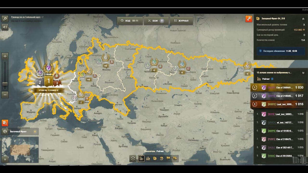 Как играть на глобальной карте в world of tanks инструкция видео список онлайн казино без вложений