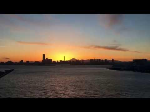 Yokohama Sundown with Mt. Fuji