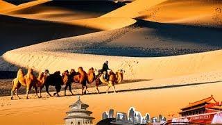 《地理中国》 20171126 百年地理大发现 风吟大漠 | CCTV