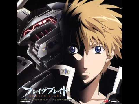 Break Blade OST - Fate