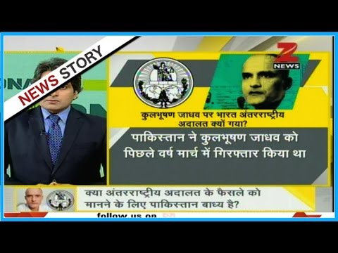 DNA: International Court of Justice stays Kulbhushan Jadhav's death sentence