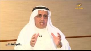 د. فالح العجمي: