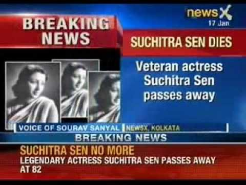 Suchitra Sen died - Great Actress is no More