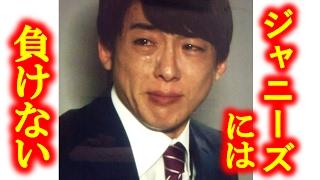高橋一生 「オーディションで負け続けた」 苦難の日々【TOPIC CHANNEL】...