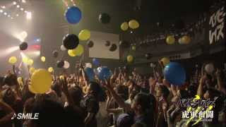 12月18日に発売されるベイビーレイズ初のライブDVD「ベイビーレイズ伝説の雷舞!-虎軍奮闘-」の厳選3分映像です。 ベイビーレイズは、12月22日にワンマンライブ「 ...