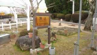 一等三角点の置かれた生駒山山頂風景 大阪府・奈良県