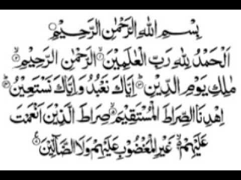 murottal-al-fatihah-syaikh-su'ud-as-syuraim-mp4