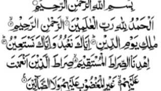 murottal al fatihah syaikh su