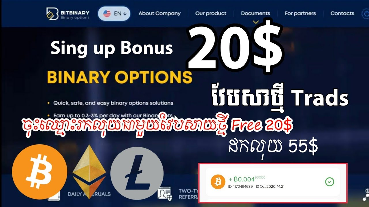 Youtube binary options product review marco bettingstar