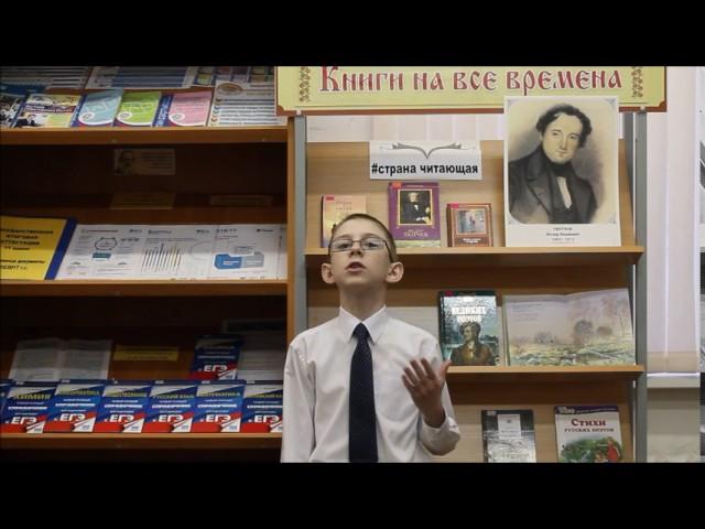 Изображение предпросмотра прочтения – АлександрЛукушин читает произведение «Чемубы жизнь нас ниучила…» Ф.И.Тютчева