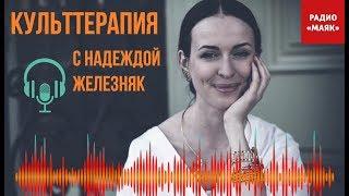 Фильмы со смыслом и Анна Каренина в роли психолога