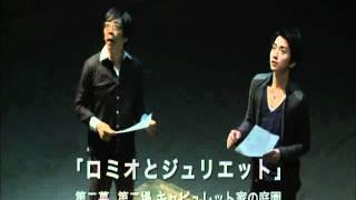 勝・新(KATSUARA)#5 第2幕 第2場 『キャピュレット家の庭園』 演出:生瀬...