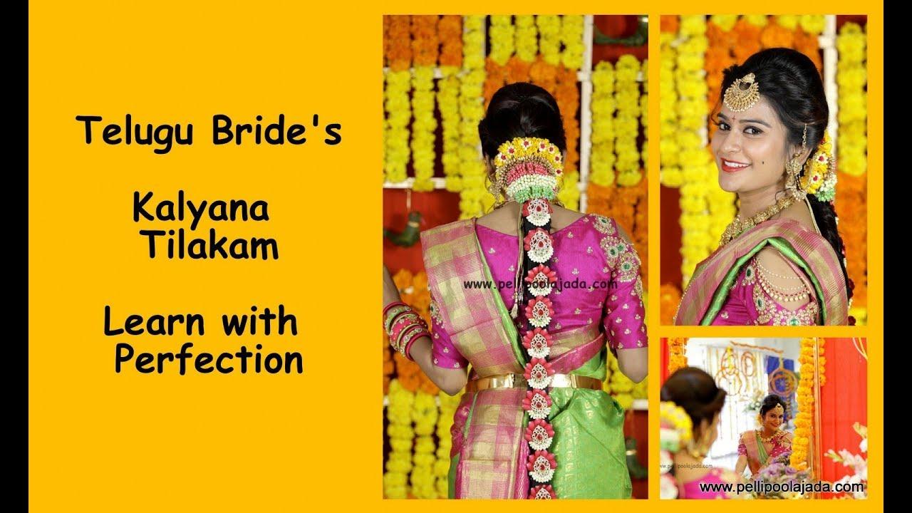 Kalyana Tilakam | Pelli Bottu | Learn with perfection