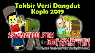 Download lagu TAKBIR IDUL FITRI VERSI DANGDUT TAKBIRAN 2019 TAKBIRAN TERBARU TAKBIRAN VERSI DANGDUT TAKBIR MP3
