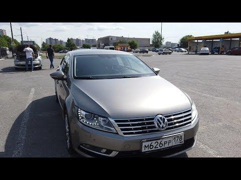 VW Passsat CC! 1.8DSG -стоит ли брать Рестайл?