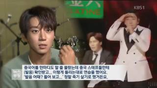 "Hwang Chi Yeol KBS News ""Firefly"" with Uenha,Lil Boi"
