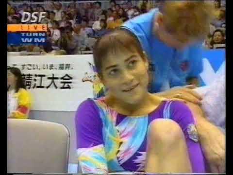 1995 Worlds VT UB