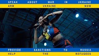 Смотреть клип Alina Pash - N.U.M.